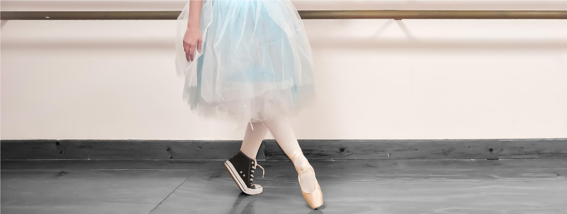 abbigliamento danza classica e moderna